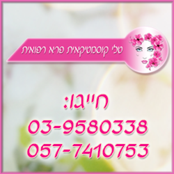 hover  קידום ממומן בגוגל PPC 07
