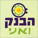 hover  קידום ממומן בגוגל PPC 23